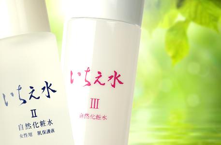 自然派化粧品を通販で!淀エンタープライズでは国産天然成分100%の化粧水・ボディローションを販売