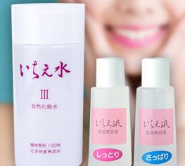 自然派化粧品の通販を行う淀エンタープライズではトライアルセット(化粧水・乳液・頭皮毛髪保護)、ベビーローション・ベビーオイルの購入も可能