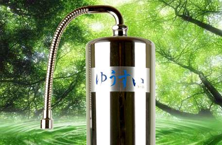 浄水器でミネラルウォーターを美味しく飲もうとお考えなら自然浄水で無料レンタル・送料無料の「ゆうすい浄水器」を