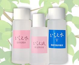 自然派化粧品を通販にて取り扱う淀エンタープライズはトライアルセット(化粧水・乳液・頭皮毛髪保護液)をご用意しております